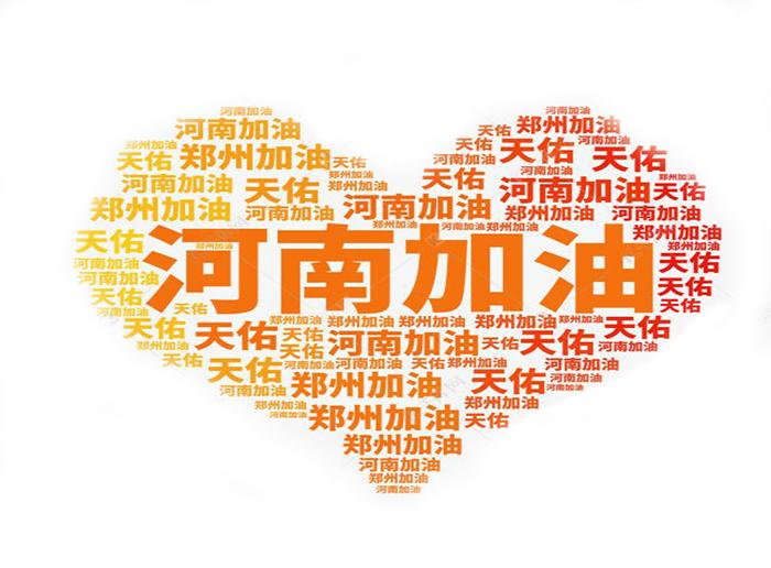 Stay Strong Zhengzhou  Stay Together China