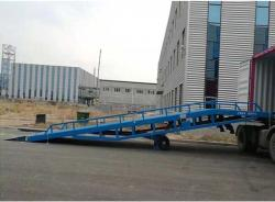 Mobile Yard Ramp | Portable Loading Dock